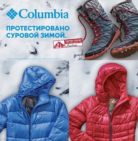 Columbia зимние куртки спб